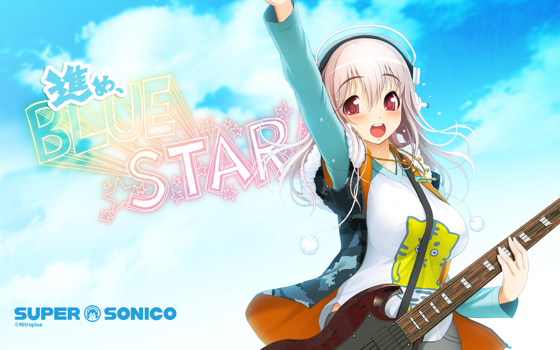 Картинки с девушкой и гитарой